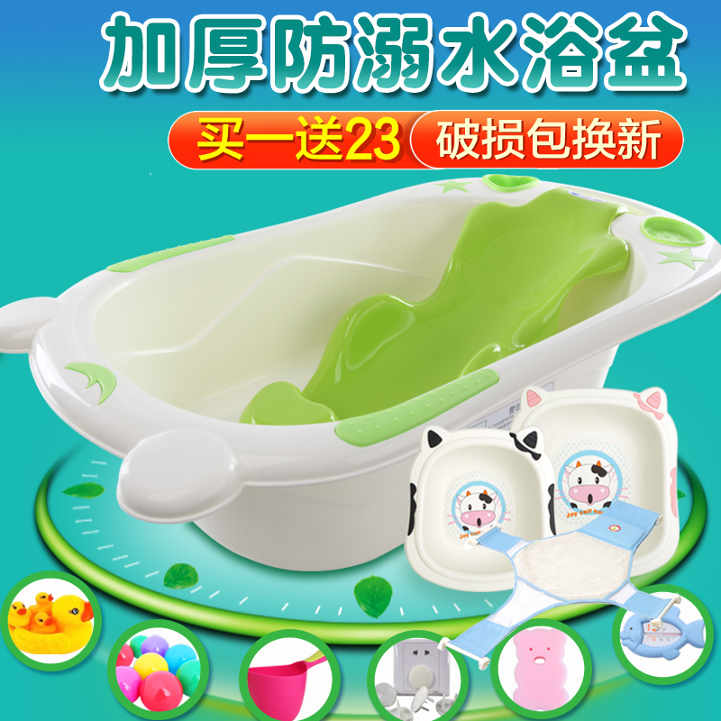 婴儿洗澡盆宝宝浴盆可坐躺大号加厚儿童沐浴桶小孩新生儿用品通用