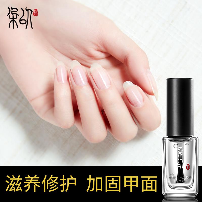 朵以透明指甲油持久防水裸色无毒可剥无色无味底油护甲亮油营养油