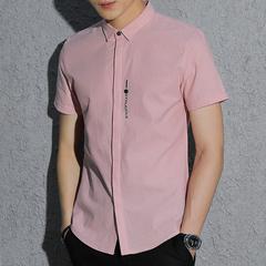 夏季,新款,短袖,衬衫,青年,衬衣,韩版,纯色,休闲,寸衫,英伦,绿色
