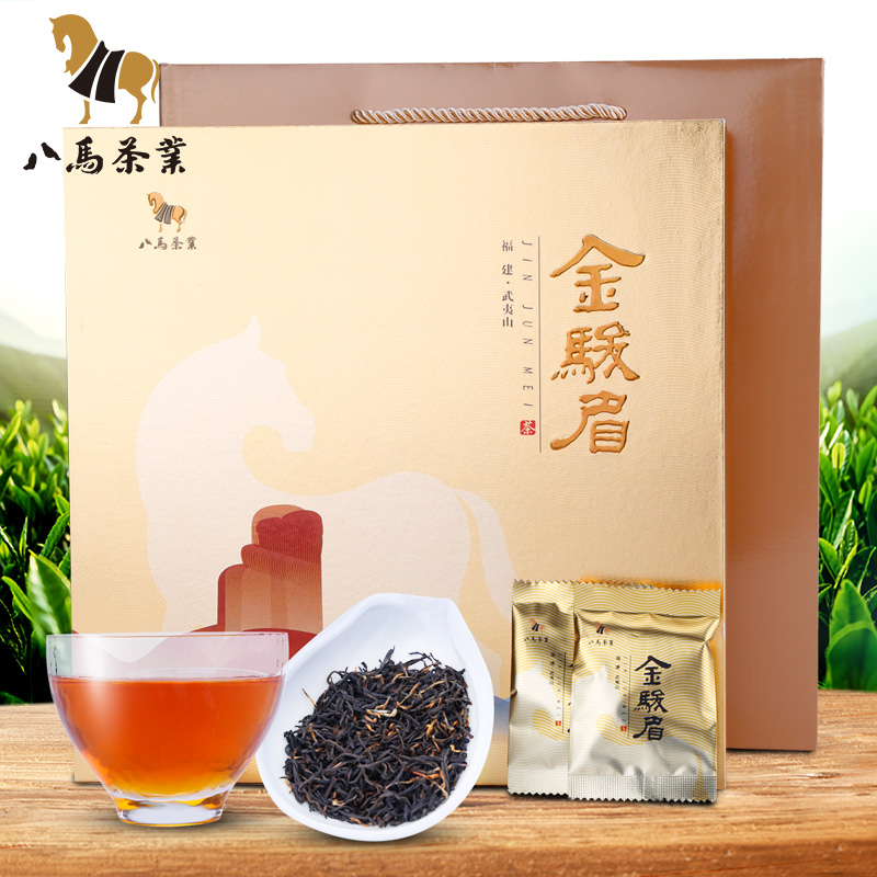八马茶业 武夷金骏眉红茶礼盒装茶叶252克