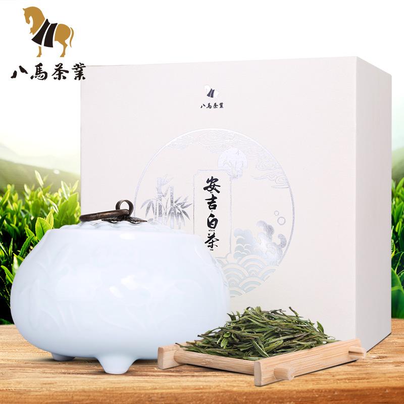 八马茶叶 安吉白茶新茶绿茶瓷罐礼盒装30克