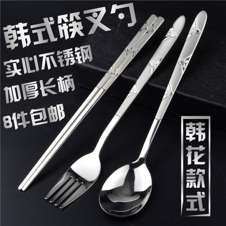 不锈钢韩国筷勺 韩式实心扁筷子勺子便携餐具旅行礼品套装 韩花纹