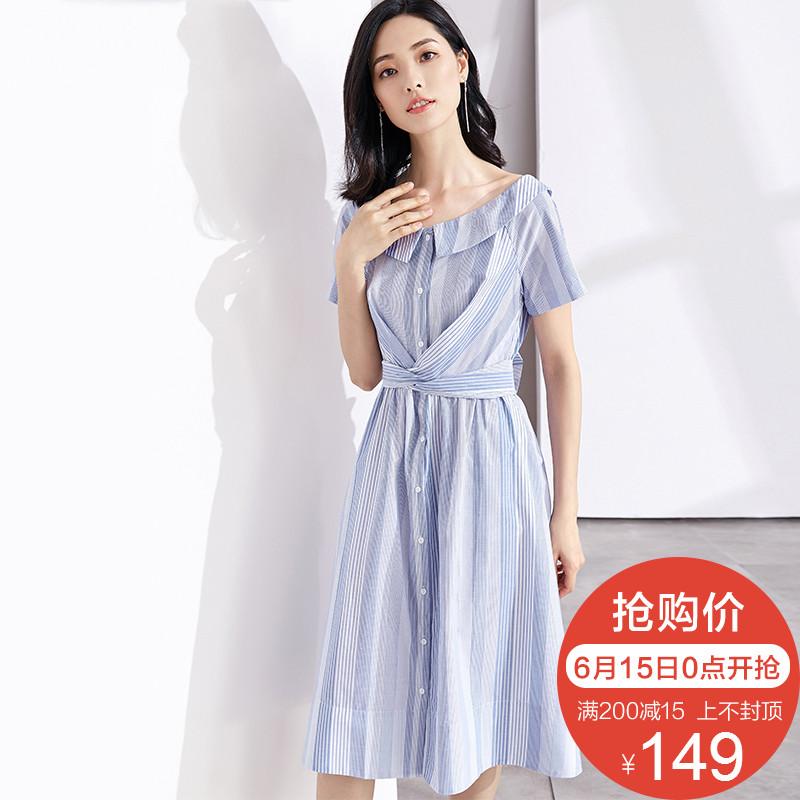 【新品价149元】2018夏季气质条纹连衣裙温柔裙收腰中长款裙子