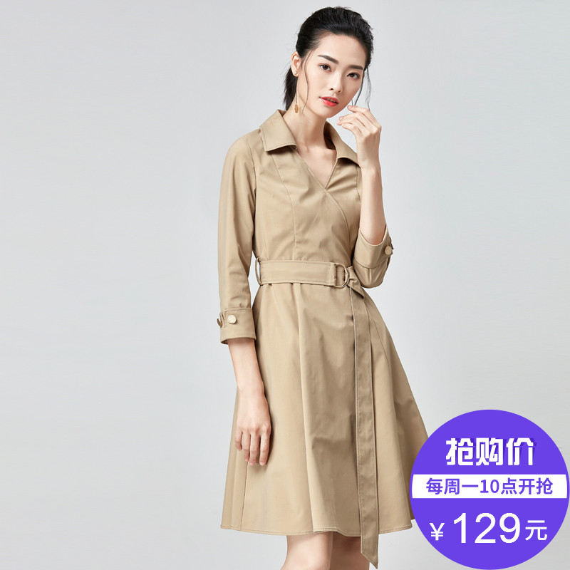 【清仓价129元】春季新九分袖西装领时尚连衣裙收腰显瘦A字裙子女