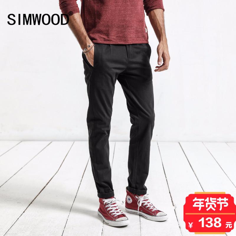 男装 秋冬 新款 黑色 长裤 男士 修身 小脚 休闲裤
