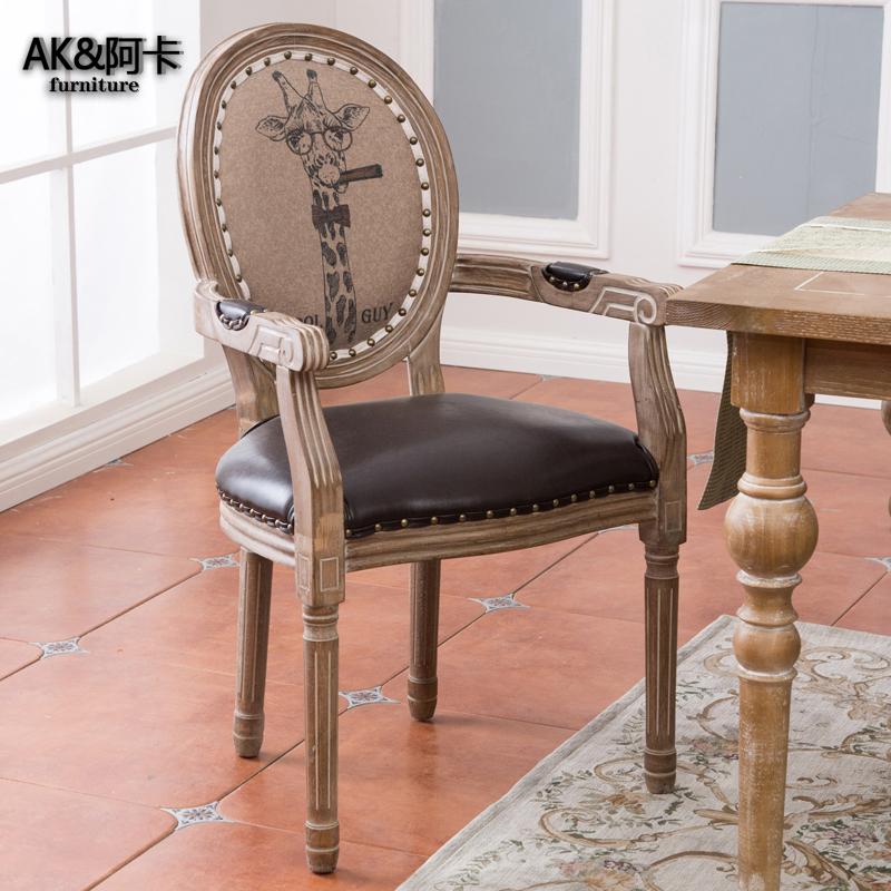 实木复古家用餐厅餐椅咖啡厅靠背凳子北欧式美式简约网红化妆椅子