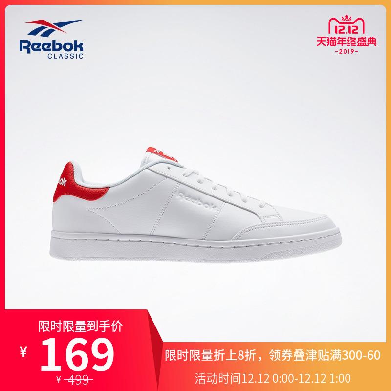 Reebok锐步官方 SMASH 男子秋冬运动小白鞋低帮复古休闲鞋 AVJ01