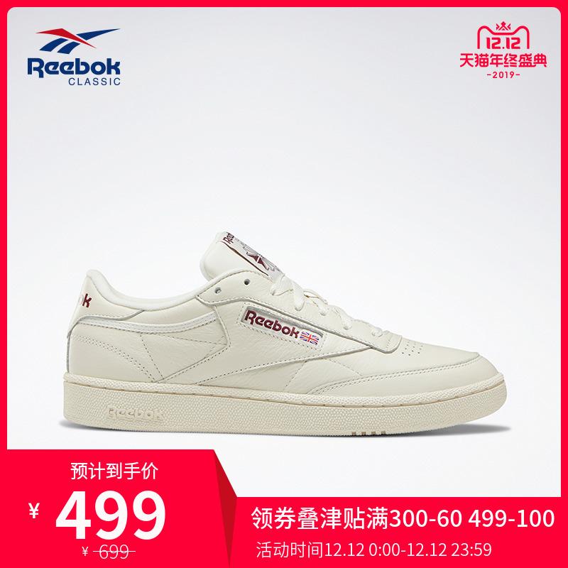 Reebok锐步官方 运动经典 CLUB C 85 MU 男子经典网球鞋 FZU75