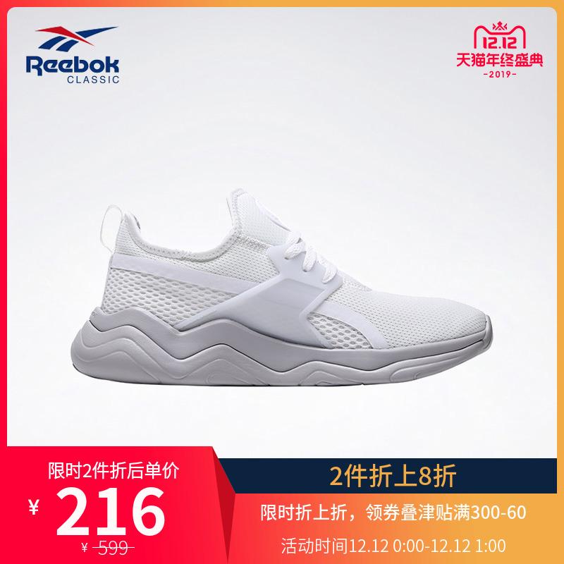 Reebok锐步官方运动经典NOVA MTM男女低帮休闲跑步鞋EGB94