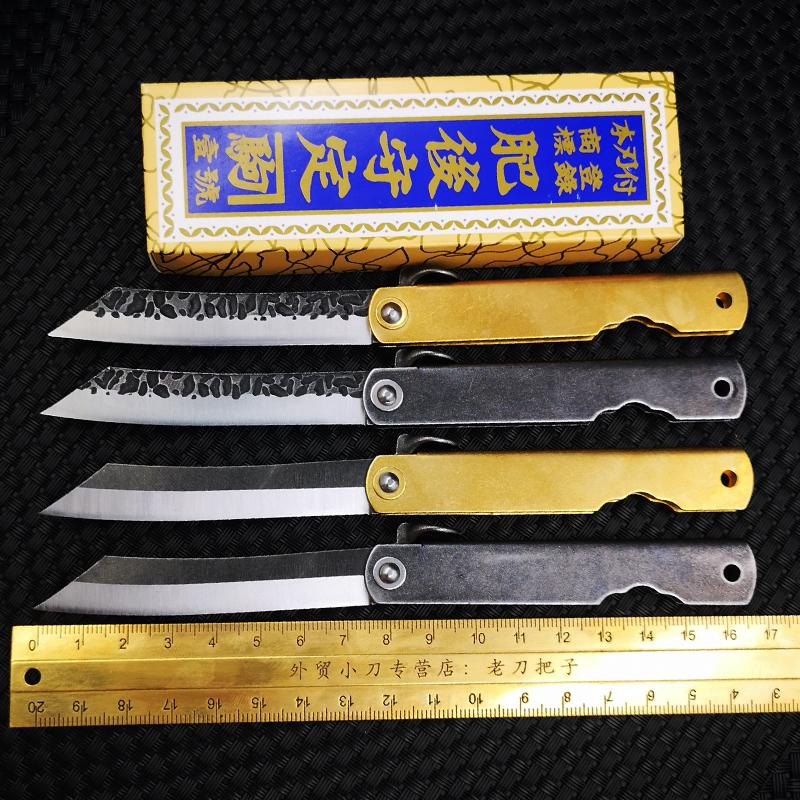 肥后守肥厚守小刀定驹日本黄铜柄锻打折叠口袋刀便携随身铅笔户外