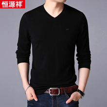 Heng Yuan Xiang woolen sweater, men's heart collar collar long sleeved T-shirt knitted jersey shirt, men's V thin collar sweater Chinese goods