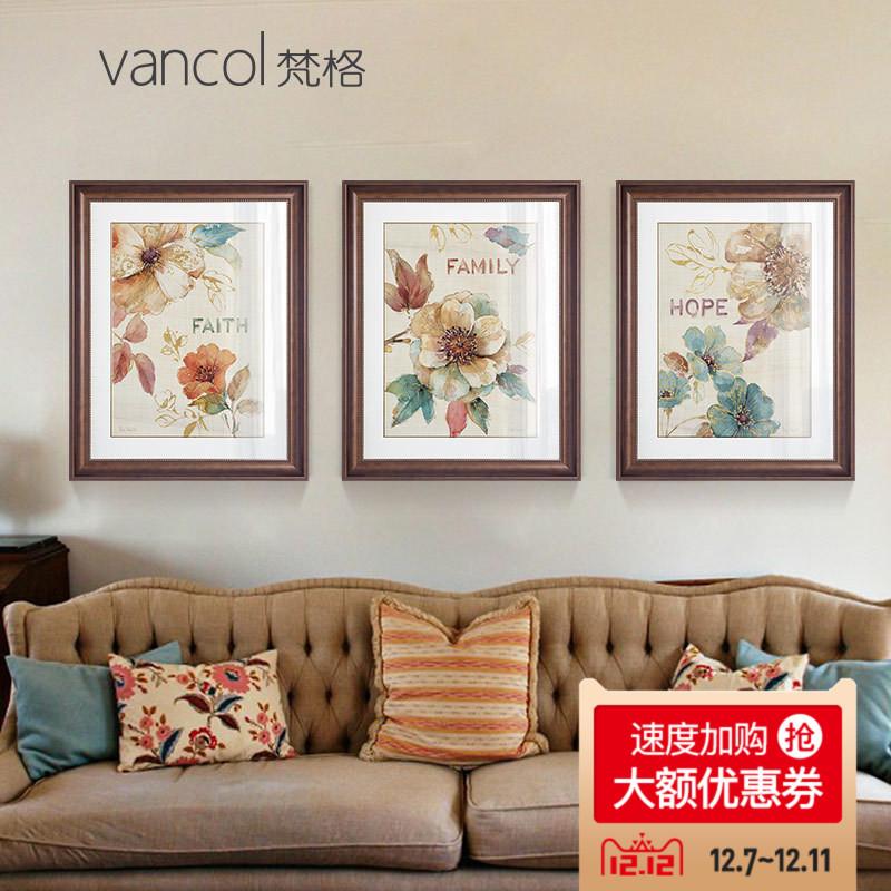 梵格客厅装饰画沙发背景墙画餐厅卧室床头画三联挂画美式田园花鸟