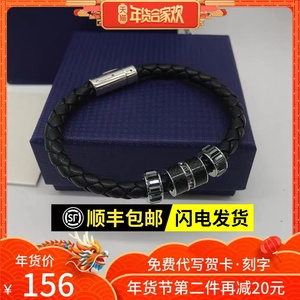 Swarovski Black Leather Rope Bracelet Men's Transfer Beads Women's Necklace Crystal Magnetic Bracelet for Valentine's Day Gifts