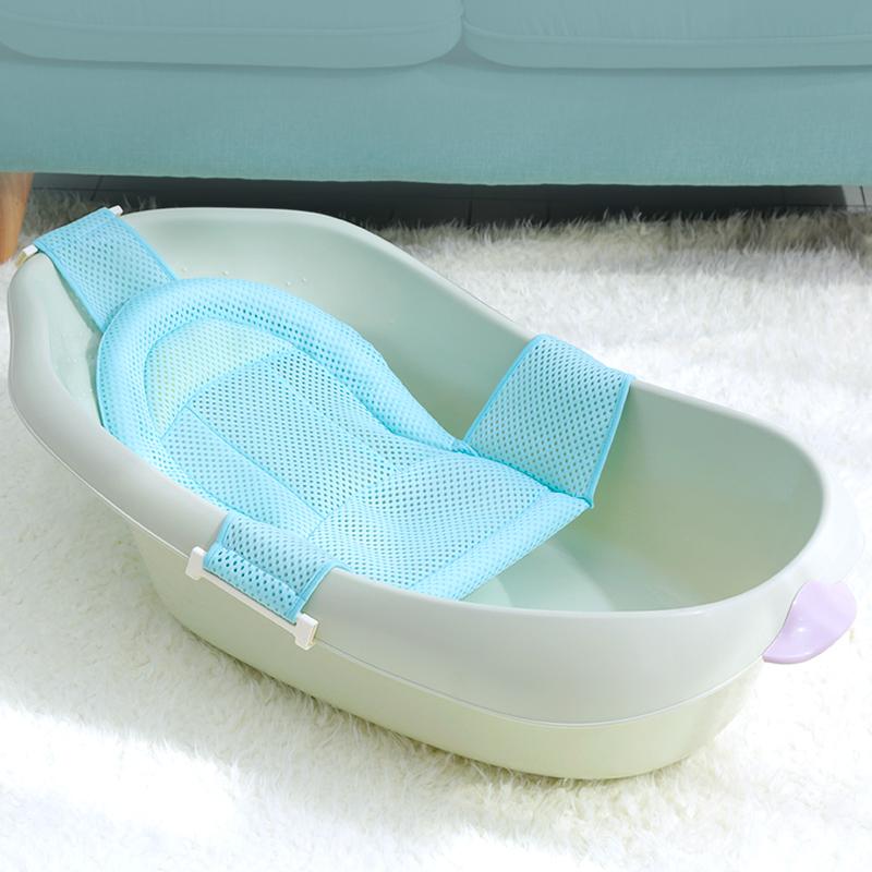 婴儿洗澡网宝宝洗澡神器防滑通用新生儿浴盆架沐浴架浴网兜可坐躺