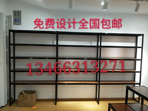 Fashion simple shoe rack mall shoe rack shoe shelf bag display rack shoe store shelf bookshelf layer rack rack