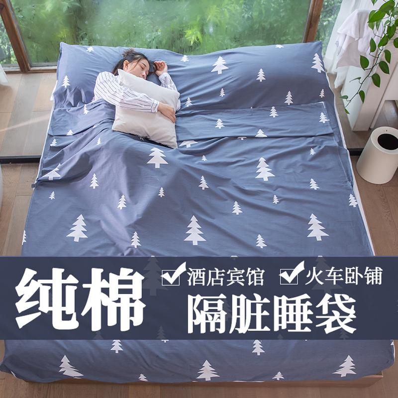 旅行必备神器纯棉隔脏睡袋出差火车卧铺隔离值班神器便携隔胀床套