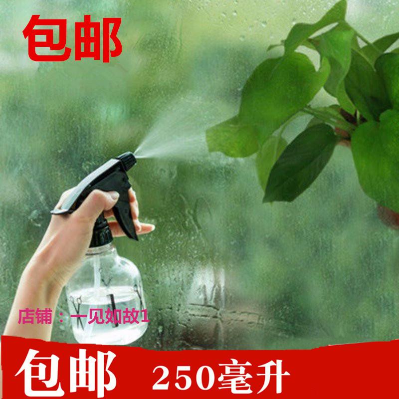 家用浇花喷壶阳台洒水壶小型压力喷雾器室内发廊喷水壶园艺工具