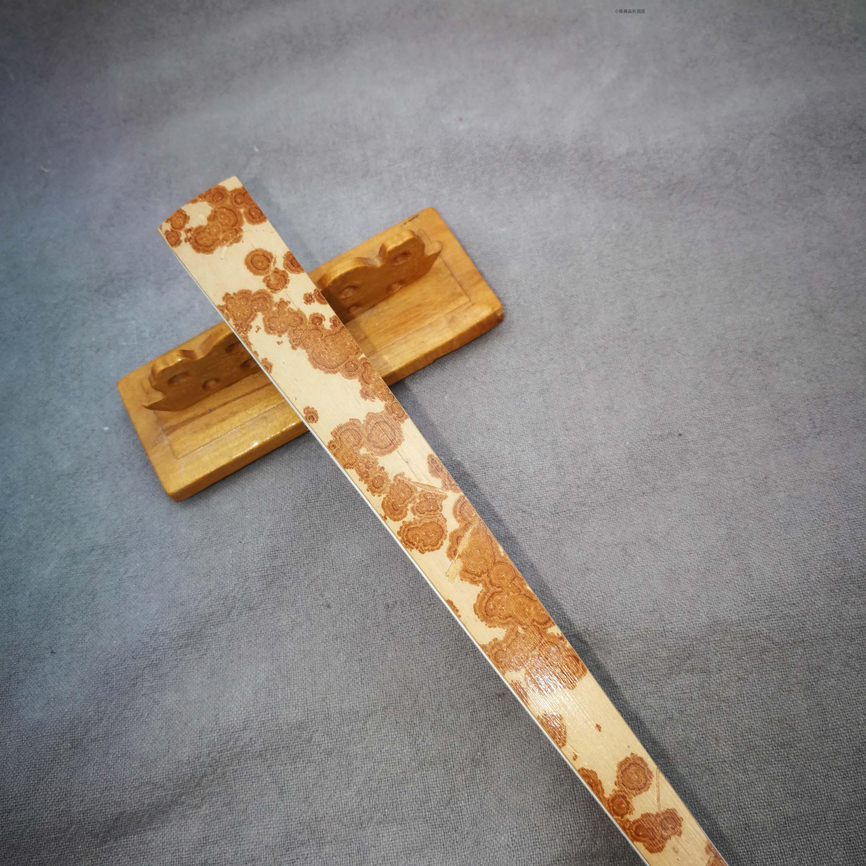 红湘妃折扇 8寸18方 玉竹骨苏工文玩收藏礼品折扇苏州扇面