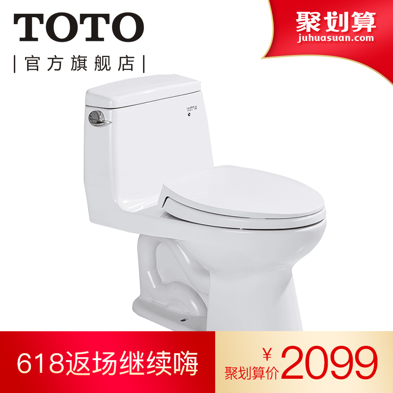 TOTO坐便器怎么样,质量好吗