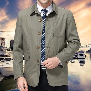 中年男装外套春秋装薄款纯棉宽松