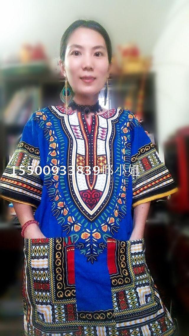 Непал Одежда