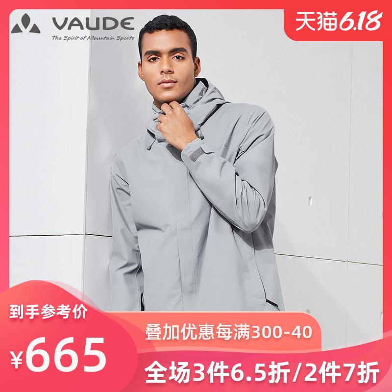 巍德(VAUDE)户外运动男轻薄日常旅行防水透湿防风冲锋衣男外套