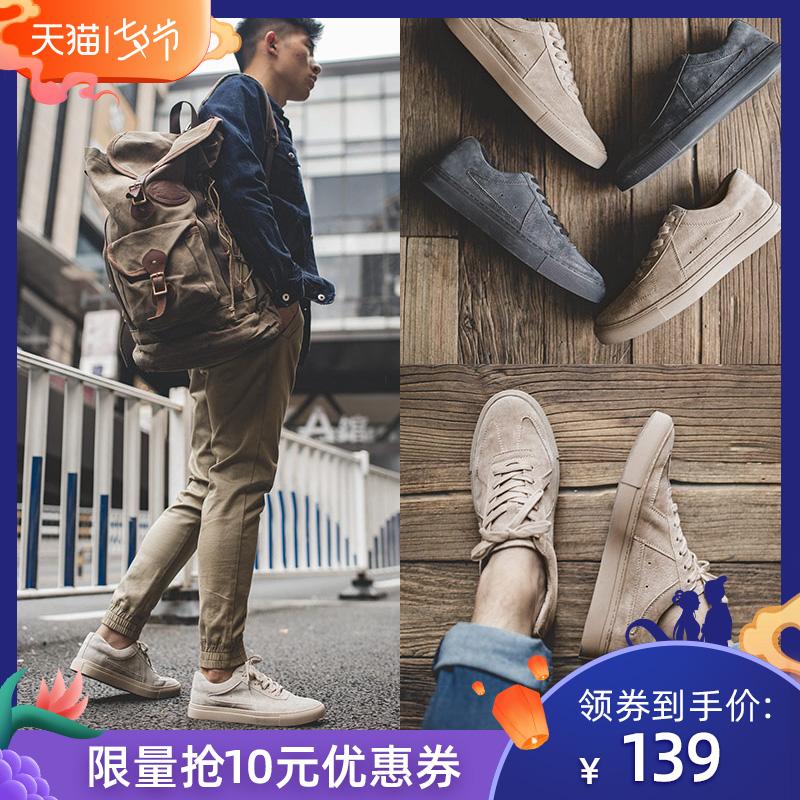 男鞋春季2019新款男士韩版潮流百搭夏季透气鞋子男潮鞋休闲鞋板鞋优惠券