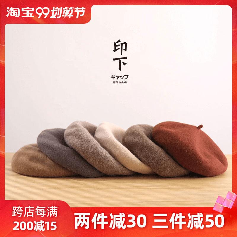 出口日本复古贝雷帽女秋冬季韩版日系百搭羊毛呢蓓蕾帽画家帽子潮优惠券