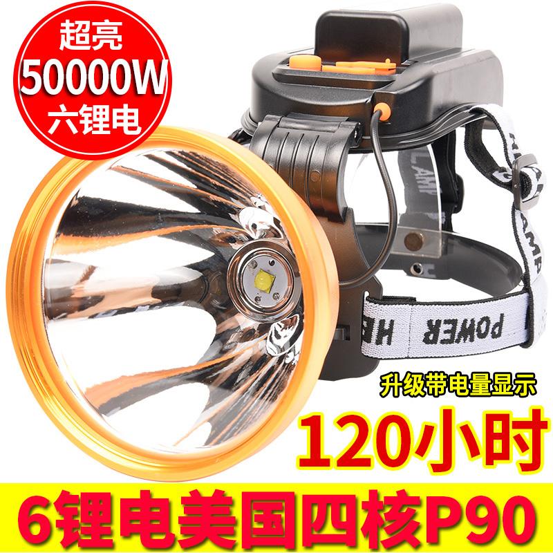 9900W头灯强光充电超亮P90头戴式手电筒户外钓鱼疝气led矿灯黄光