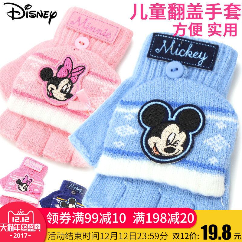 迪士尼儿童手套冬 小学生半指五指翻盖男孩女童可爱保暖宝宝手套