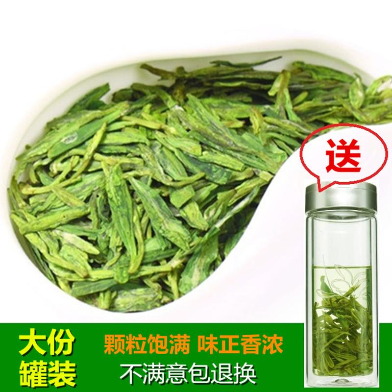 雨前龙井2017新茶炒青绿茶一级西湖龙井茶浓香型高山茶叶杭州特产