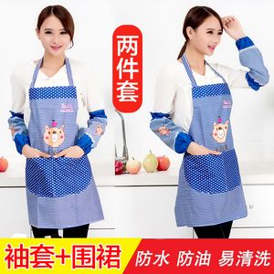 Korean kitchen oilproof cartoon with sleeves apron suit waterproof antifouling waist unisex coverall two-piece suit