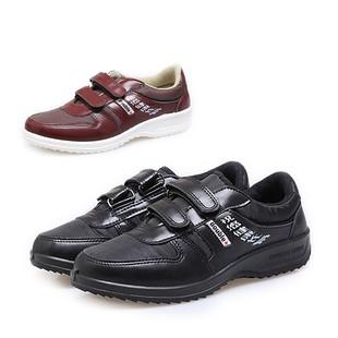 双星鞋包邮双星中老年健身鞋轻便老寿星鞋健康保暖鞋爸爸妈妈鞋