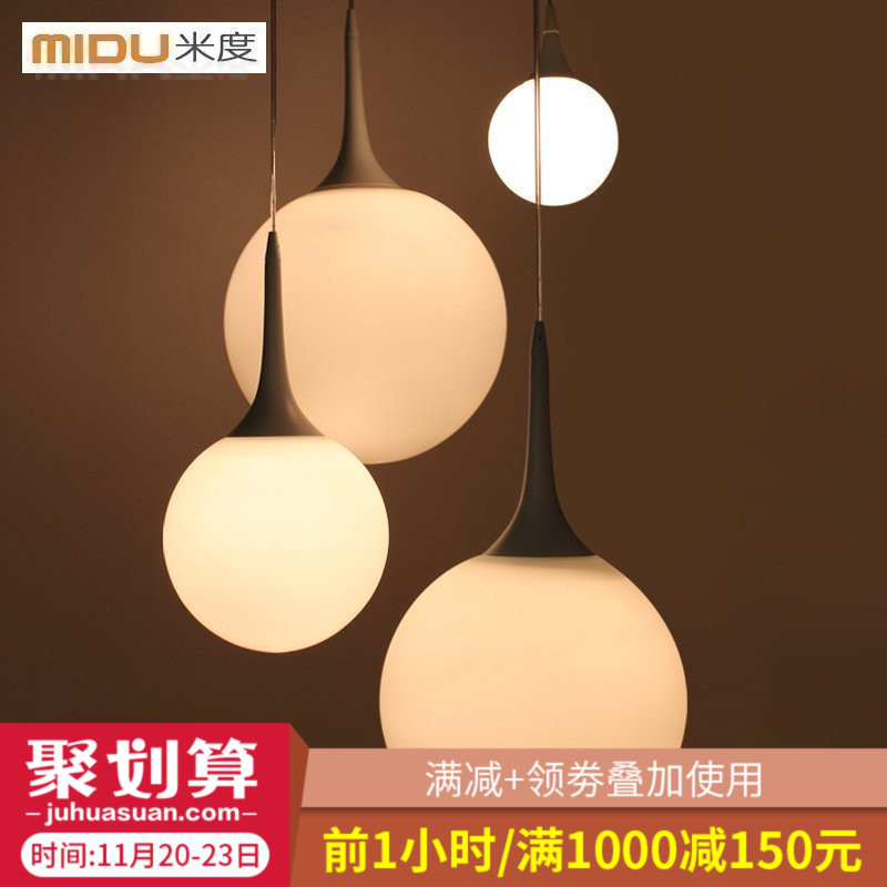 北欧风格创意个性简约现代客厅卧室玻璃圆球形灯具三头餐厅灯吊灯-米度家居旗舰店