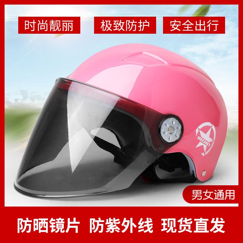 电动车头盔女士电瓶车男士夏季四季半盔灰防晒全盔夏天可爱安全帽