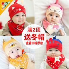 婴儿帽子春秋0-3-6-12个月满月帽男女宝宝帽纯棉新生儿胎帽秋冬