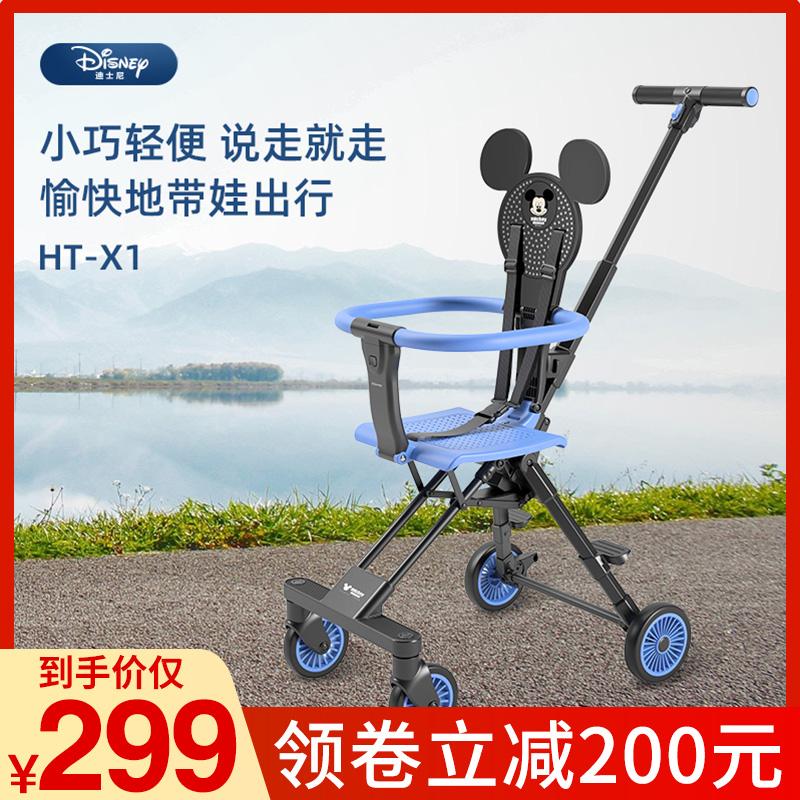 迪士尼溜娃神器遛娃超轻便可折叠儿童双向手推车宝宝高景观婴儿车