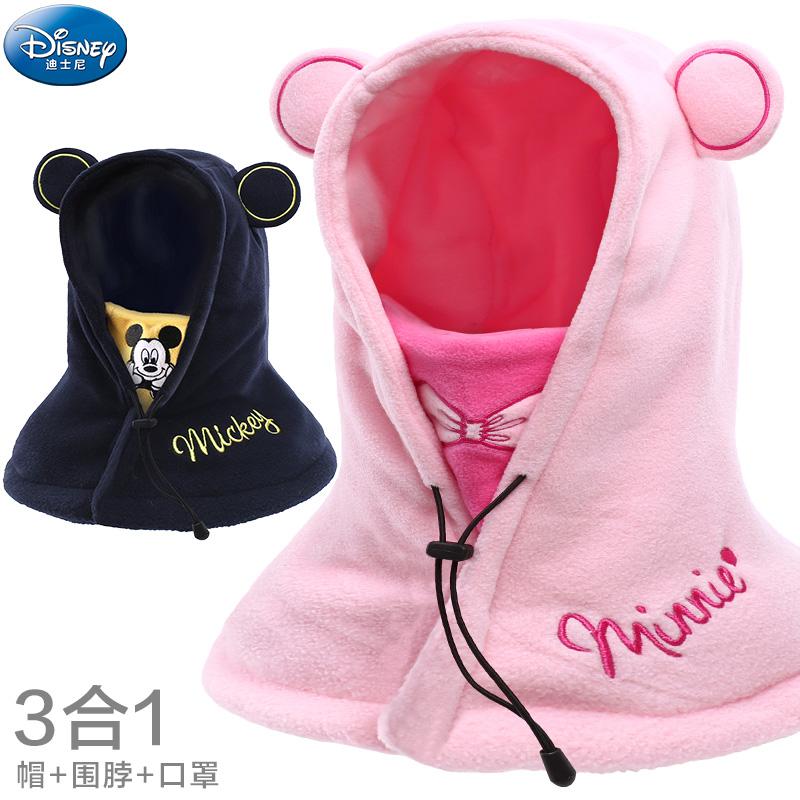 迪士尼儿童帽子围脖一体加厚护耳套头冬男童女童小孩宝宝保暖连帽
