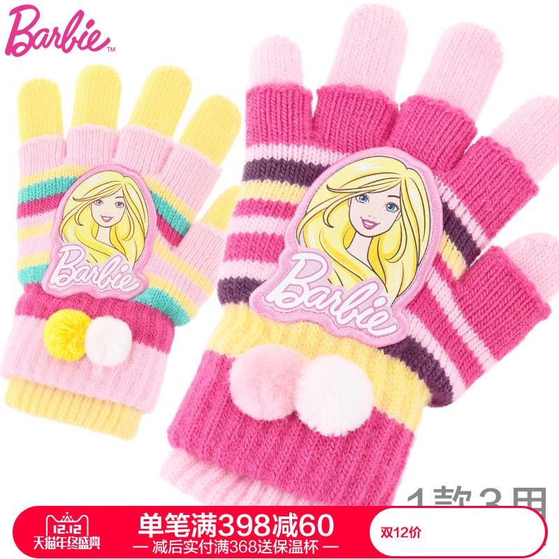 芭比女童手套冬保暖幼儿童公主针织小孩两用五指半指宝宝毛线手套