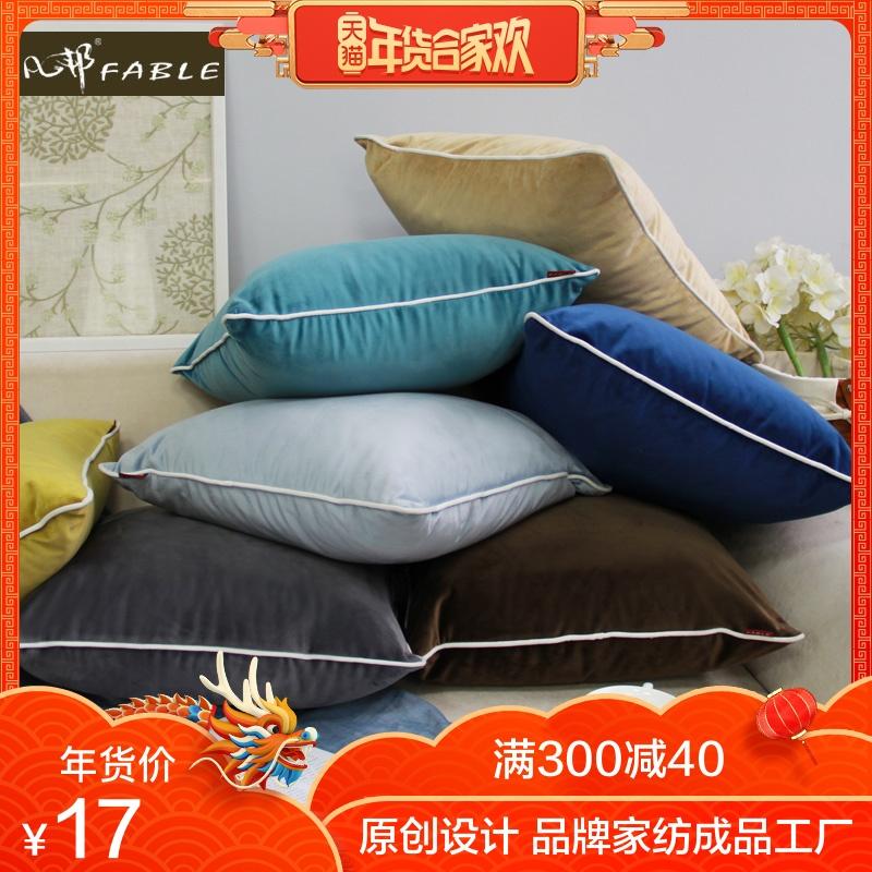 点击查看商品:凡邦北欧抱枕女ins现代纯色简约家用腰靠枕头沙发靠垫汽车抱枕套
