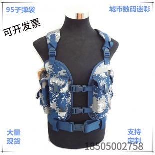 影视道具 城市数码迷彩 95子弹袋 06战术背心 单兵携行具 弹夹袋图片