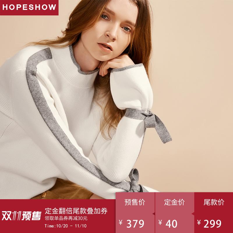 天猫预售红袖女装2017冬宽松半高领喇叭袖套头针织衫白色毛衣