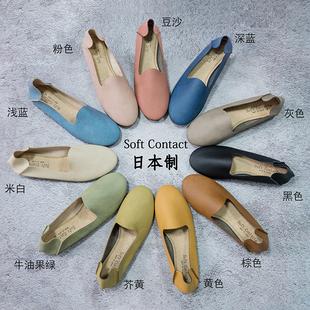 日本代购 SOFT CONTACT通勤女鞋懒人鞋舒适浅口平跟单鞋奶奶鞋