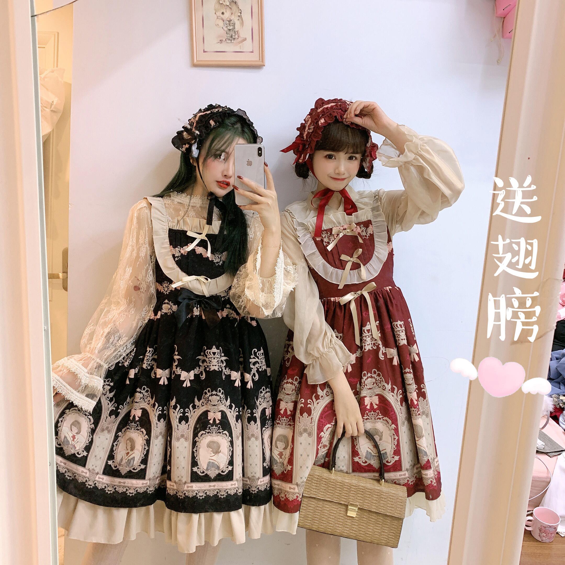 【森女想去海边】歌颂天使原创lolita少女日系软妹印花jsk连衣裙