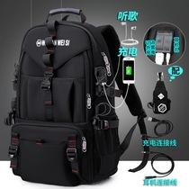 男士旅游双肩背包轻便行李包户外休闲潮流大容量登山包高中生书包