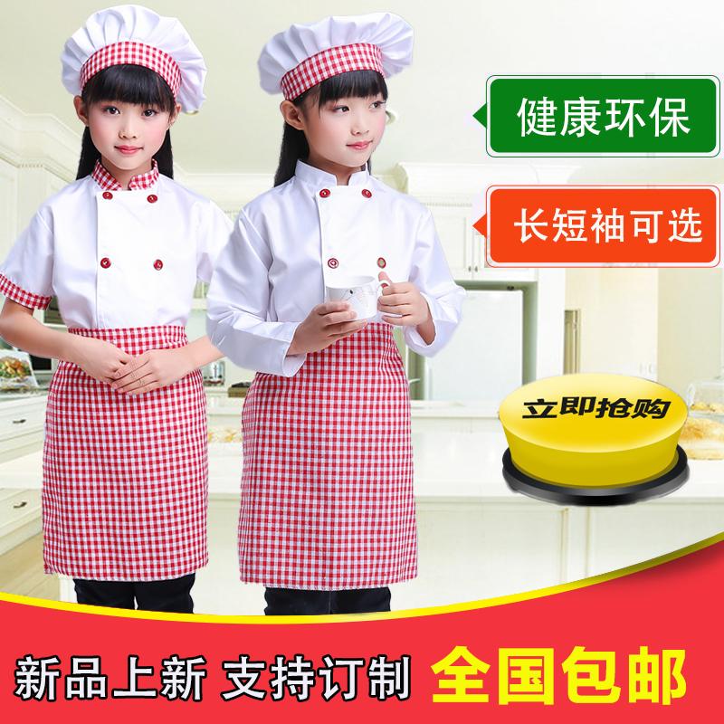 儿童厨师服幼儿园厨师服小孩游戏职业服装表演少儿小图片