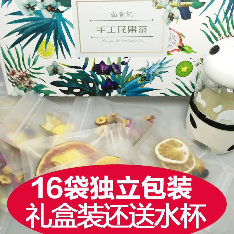 水果茶果干新鲜纯手工花果茶果粒茶组合袋装水果干茶花茶水果片茶