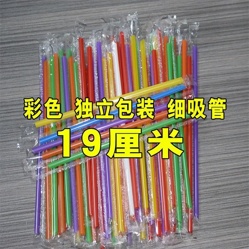 彩色儿童手工15吸管包装单独细吸管一次性吸管艺术奶茶一次性24