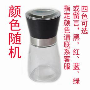 胡椒研磨器陶瓷芯手动研磨瓶家用磨胡椒粉花椒黑胡椒粒豆类研磨器