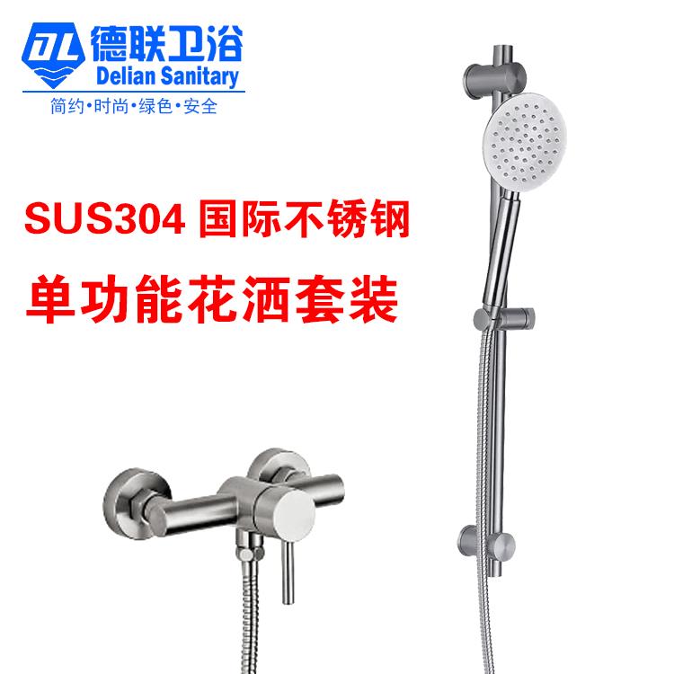 SUS304不锈钢淋浴龙头花洒套装主材家装卫浴花洒套装花洒喷头